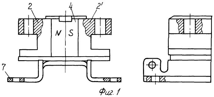 Поляризованный электромагнит