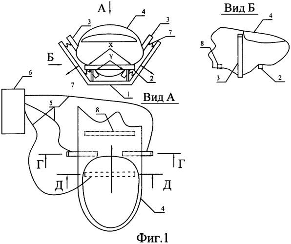 Устройство для регистрации папиллярного узора