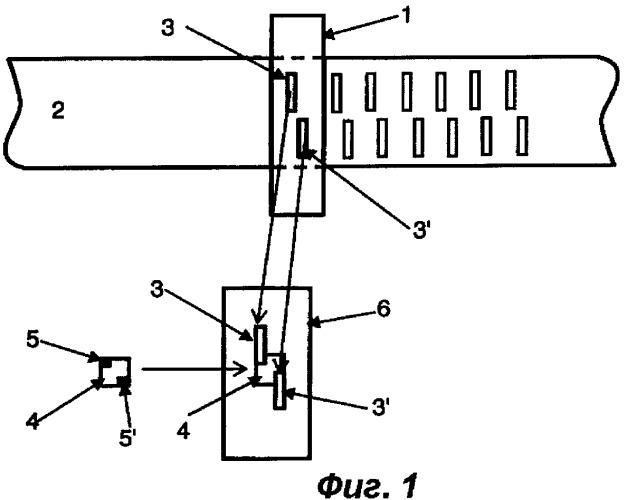 Способ монтажа электронного компонента на подложке и устройство для монтажа такого компонента