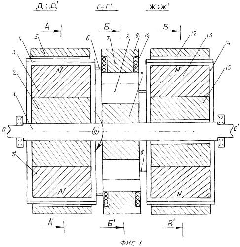 Магнитоэлектрическая машина с комбинированным возбуждением