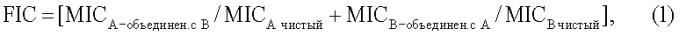 Кондитерские составы, содержащие экстракт коры магнолии
