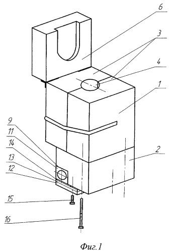 Устройство для термитной сварки стыкового электротягового соединителя с боковой поверхностью головки рельса
