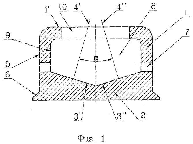 Металлоприемник промежуточной емкости