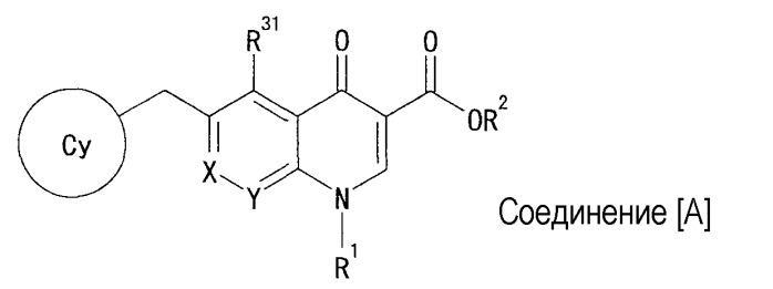 Производное 6-(гетероциклзамещенный бензил)-4-оксохинолина и его применение в качестве ингибитора интегразы вич