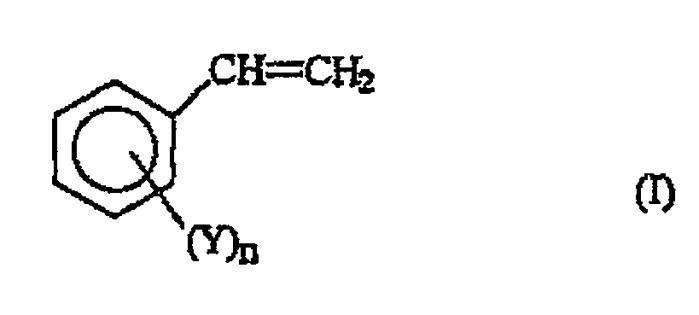 Вспенивающиеся гранулированные материалы на основе винилароматических полимеров, имеющие улучшенную вспениваемость, и способ их изготовления