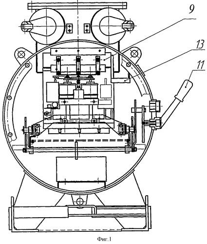 Взрывозащищенное электротехническое устройство