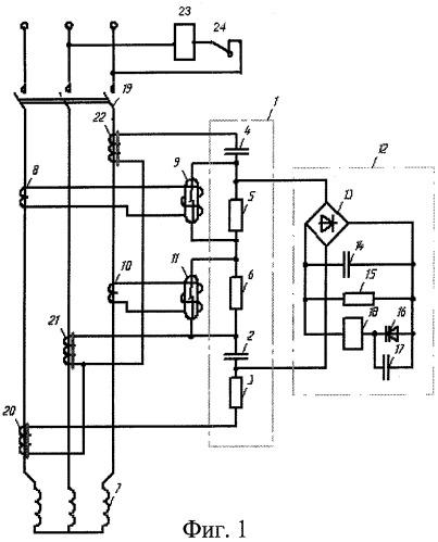 Устройство для защиты трехфазного электродвигателя от неполнофазного режима