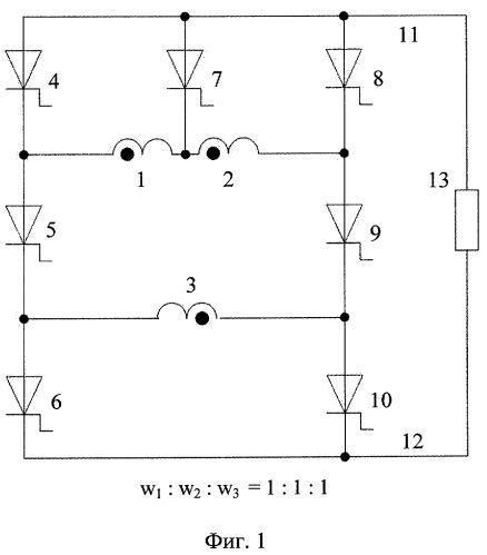 Преобразователь однофазного тока в постоянный