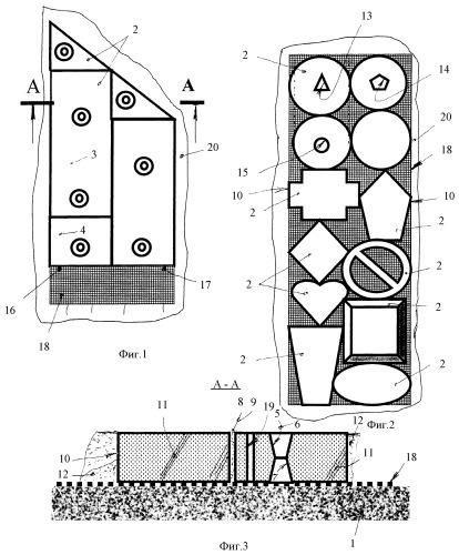 Способ применения железобетонных конструкций для оформления земельных участков и газонов