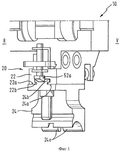 Инструментальный блок для укупоривания машины для установки зажимов