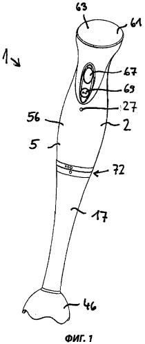 Кухонный электроприбор с электрической или электронной блокировкой