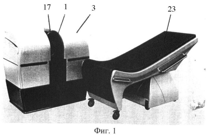 Магнитно-резонансный томограф для обследования конечностей