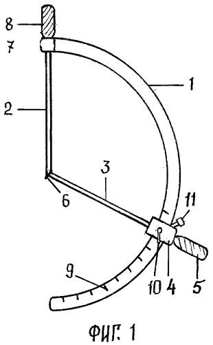 Устройство для установки сквозного дренажа