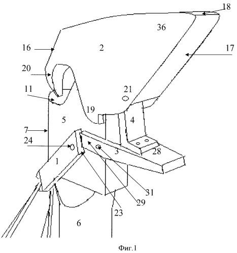 Двухпозиционный фиксатор высоты хвата лыжной палки