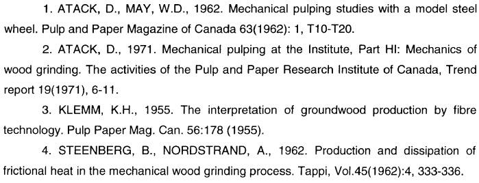 Способ и устройство для механического разделения древесины на волокна