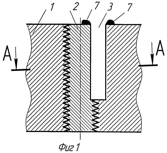 Способ получения паяно-резьбового соединения и способ устранения непропая в паяно-резьбовом узле