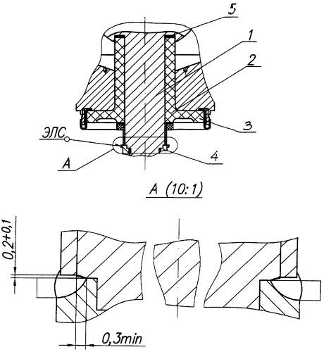 Способ сварки анода с контактом и металлокерамическим изолятором камеры на плазменном фокусе