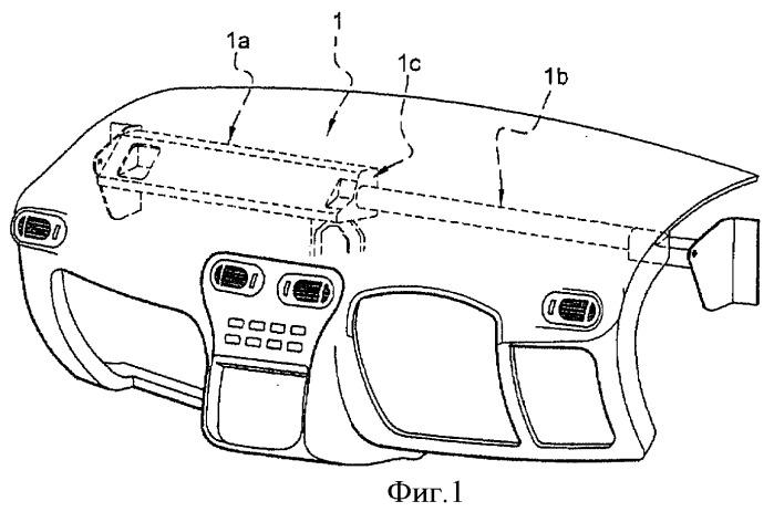 Магистраль распределения воздуха в салоне автотранспортного средства