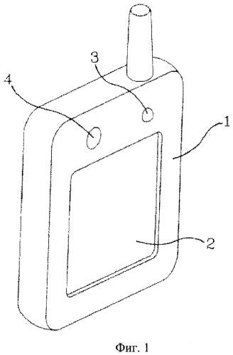 Устройство отображения для дуплексного противоугонного дистанционного контроллера