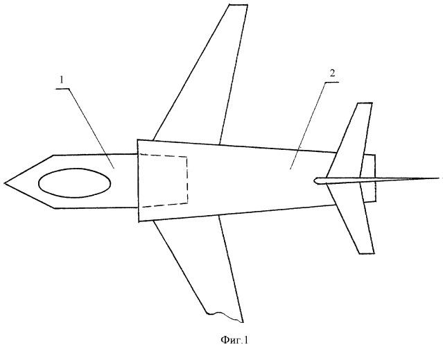 Модульный истребитель