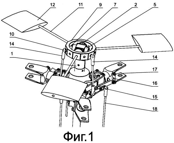 Регулируемая механическая система стабилизации многолопастного несущего винта вертолета