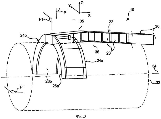 Пилон подвески турбореактивного двигателя для летательного аппарата