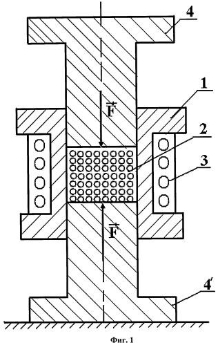 Способ получения высокопористого металлического каркаса