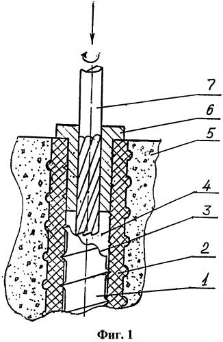 Способ ремонта шпалы