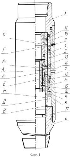 Устройство для ступенчатого цементирования обсадной колонны