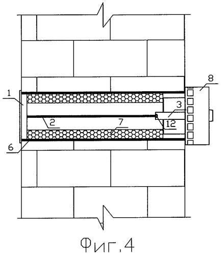 Клапан инфильтрации воздуха (кив-м)