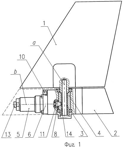 Устройство фиксации аэродинамической поверхности летательного аппарата