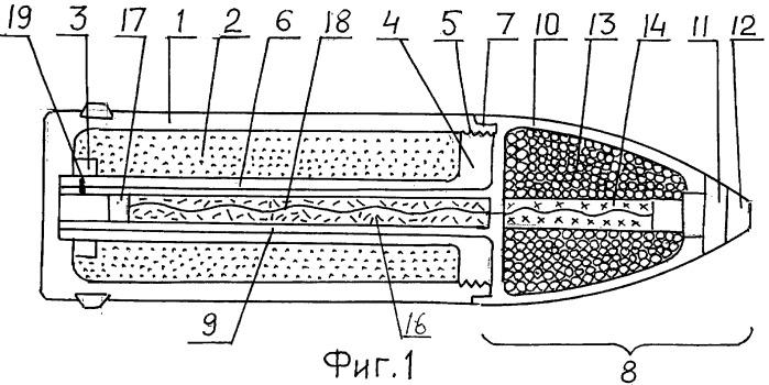"""Шрапнельно-осколочный снаряд """"тверич-3"""" для артиллерийского орудия ближнего действия"""