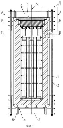 Транспортно-упаковочный комплект для транспортировки и хранения отработавшего ядерного топлива