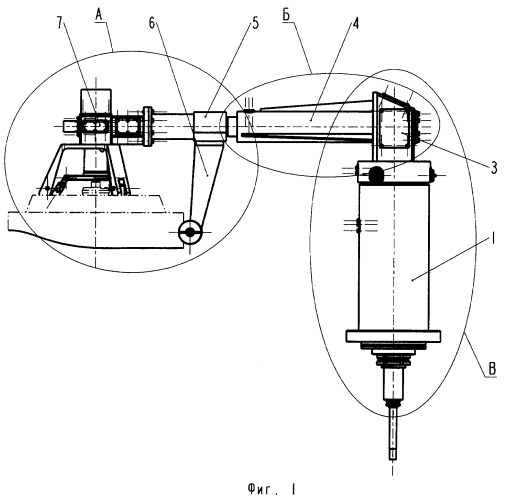 Механизм установки крышки контейнера (пенала) с отработавшим ядерным топливом