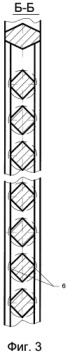 Токоотвод положительного электрода свинцового аккумулятора