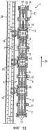 Система сборных шин для электрического распределительного устройства