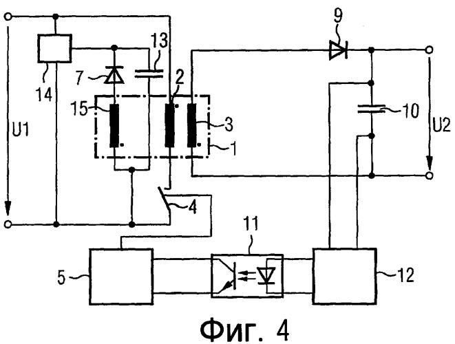 Способ эксплуатации блока питания от сети с рекуперацией энергии рассеяния первичной стороны