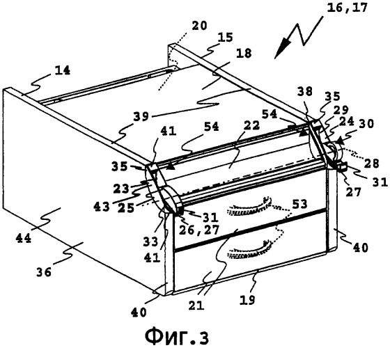 Мебель с камерой хранения в своей боковой стенке