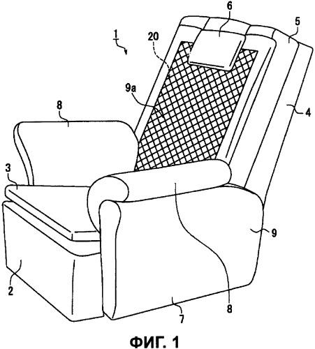 Диванная подушка и акустическая система с диванной подушкой