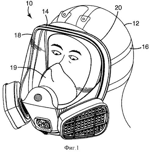 Полноразмерное устройство для защиты дыхания