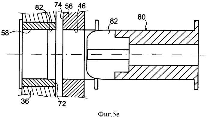Способ установки двигателя воздушного судна на жесткой конструкции опоры двигателя
