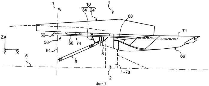 Силовая установка летательного аппарата, содержащая двигатель и стойку его крепления