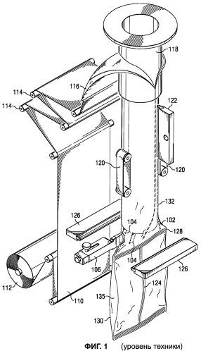 Способ изготовления пригодной для использования в свч-печи многокамерной упаковки с проницаемой стенкой между камерами