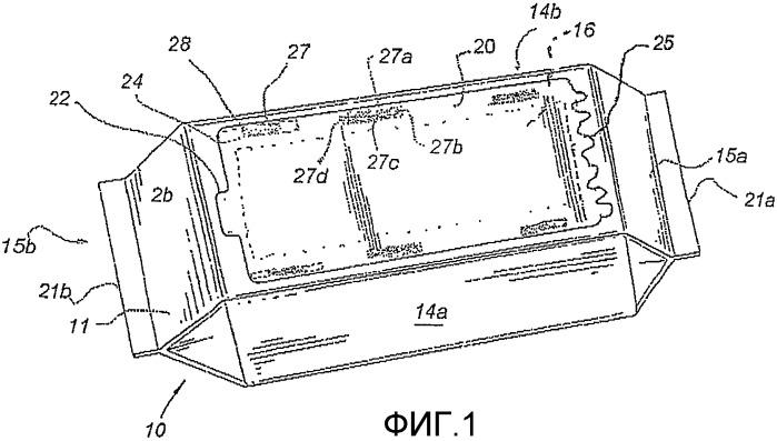 Повторно запечатываемый пищевой контейнер с индикатором вскрытия (варианты)