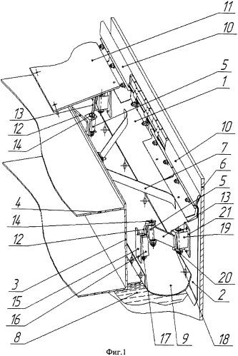 Уплотняющий затвор для плавающей крыши резервуара