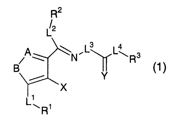 Амидные соединения и активаторы рецептора тромбопоэтина