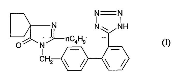 Гидраты солей щелочноземельных металлов и ирбесартана и их получение