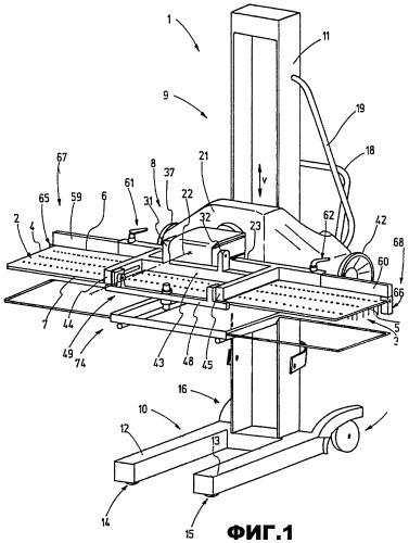 Транспортировочная тележка для игольных досок