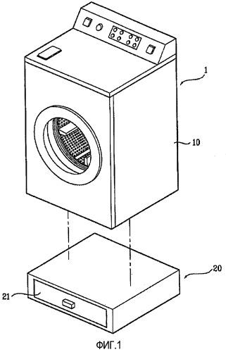 Дополнительная машина для обработки белья и многофункциональная машина для обработки белья, содержащая такую дополнительную машину