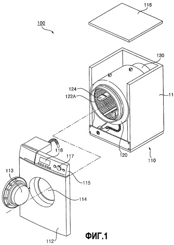 Стиральная машина (варианты) и способ (варианты) управления стиральной машиной